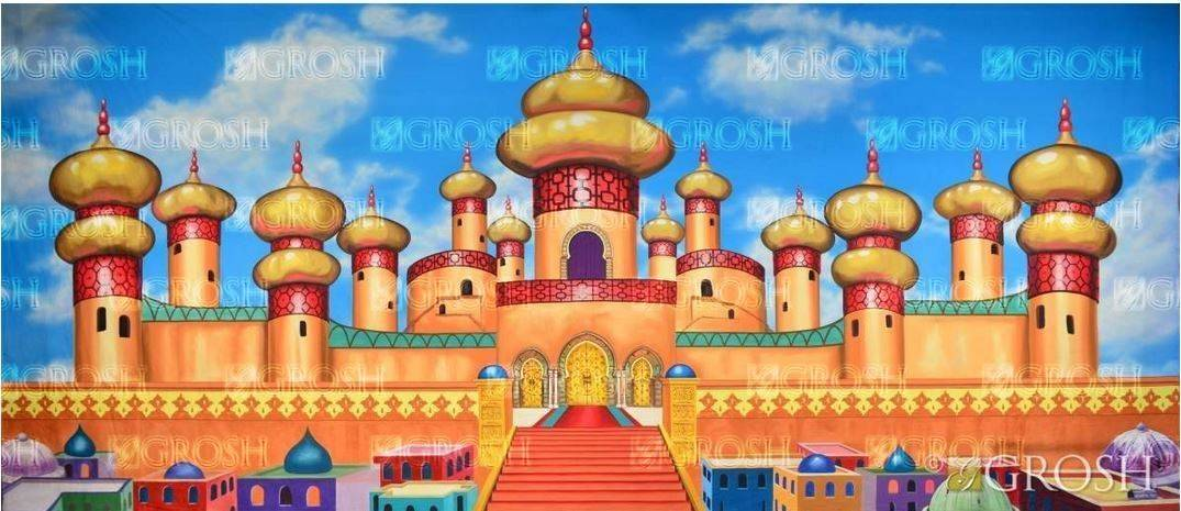 Aladdin Arabian Palace Exterior Backdrop