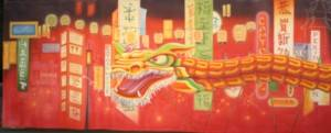 Chinese New Year Dragon Backdrop